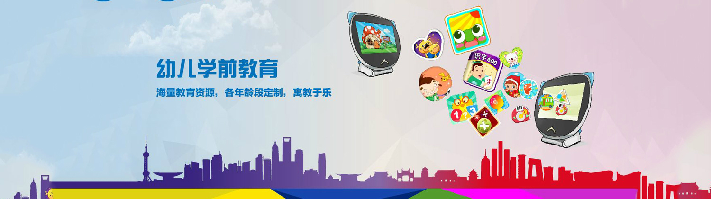 天津濼喜機器人