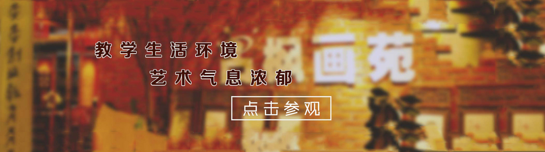 武漢古楓畫苑