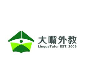 深圳大嘴外教1對1外教成人英語培訓課程圖片圖片