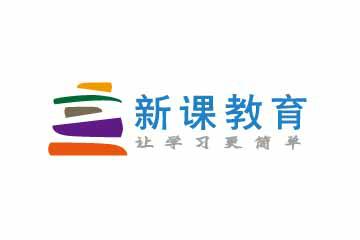 上海會計培訓初級會計—上財大SCE圖片