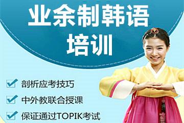 南京新世界教育南京業余制韓語初級培訓課程圖片圖片