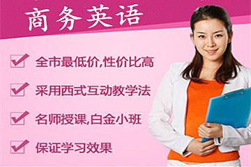 上海新世界教育上海新世界商务英语系列培训凯发k8App图片图片