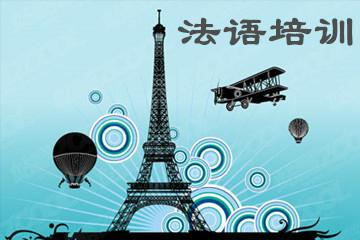 上海新世界教育上海新世界法语启蒙系列培训凯发k8App图片图片