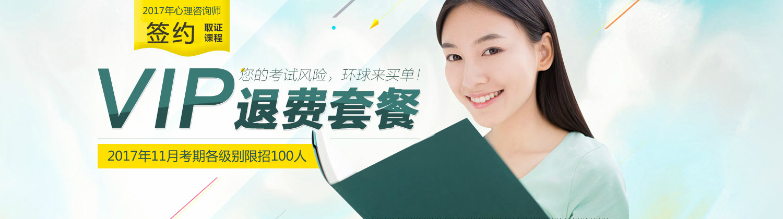 上海職業資格培訓學校