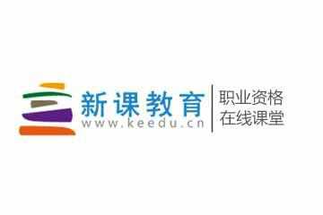 上海職業資格培訓學校導游從業資格在線輔導課程圖片