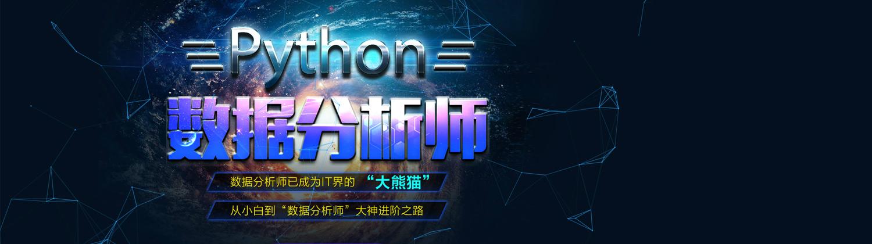 上海容大職業教育