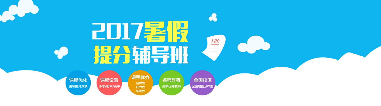 柳州龍文教育