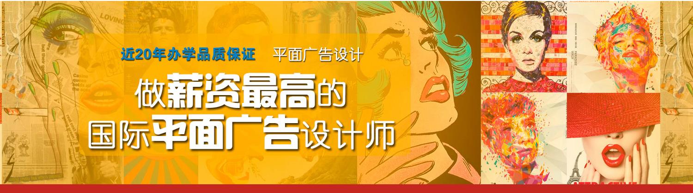 上海英豪教育進修學院