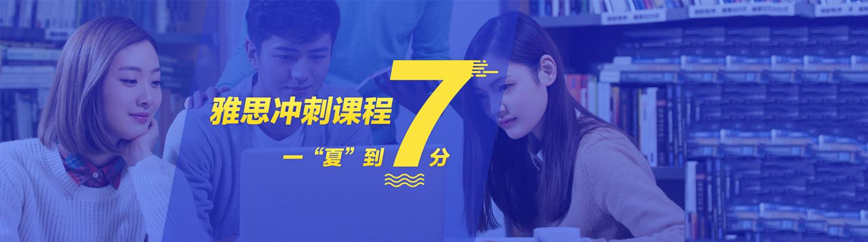 南京唯納教育