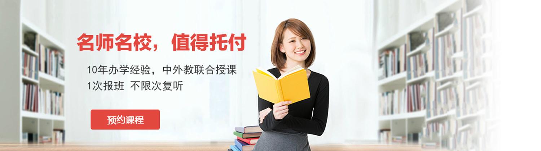 北京未名天日語培訓學校