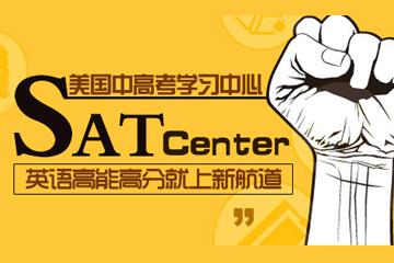 上海新航道学校上海新航道SAT凯发k8App图片图片
