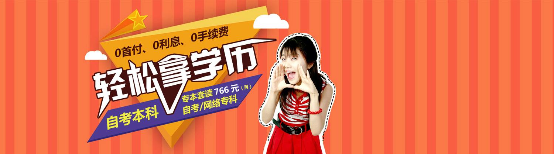 杭州新世界教育