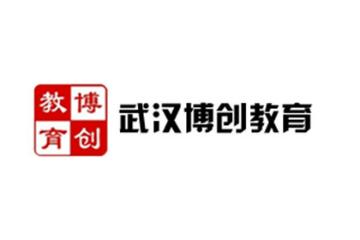 武漢博創教育武漢一級建造師名師套餐培訓課程圖片圖片