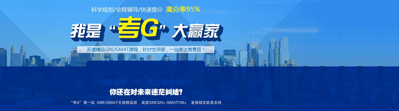 北京天道教育