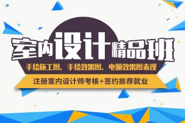 上海非凡教育上海室内设计师精品培训班图片