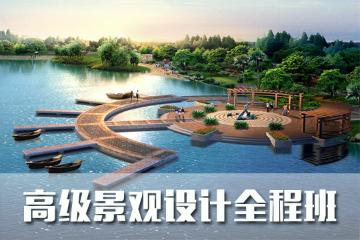 上海非凡教育上海高級景觀設計全程培訓班圖片