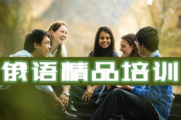 武漢揚格外語學校武漢揚格俄語精品培訓課程圖片圖片