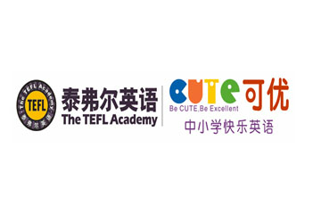 杭州泰弗爾·可優英語Youngster少年英語課程圖片圖片