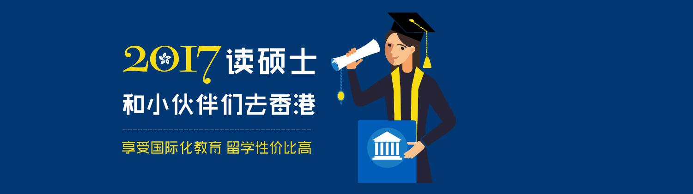北京新通外語專修學校