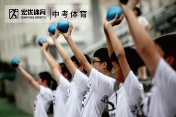 杭州宏優體育杭州中考體育培訓班圖片圖片