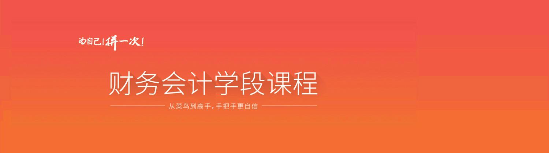 南京恒企會計