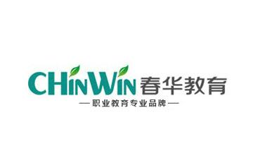 杭州春華教育室內設計全日制培訓課程圖片圖片