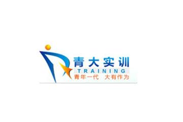 上海青大實訓Java培訓精品課程圖片圖片