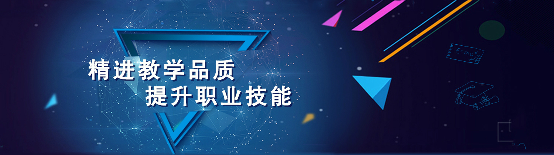 北京夢想成功職業教育