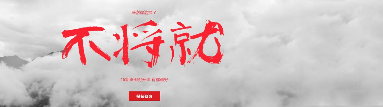 深圳星獅創想教育