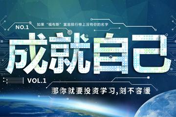 蘇州上元教育蘇州會計初級職稱培訓課程圖片圖片