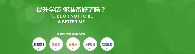 浙江上元教育