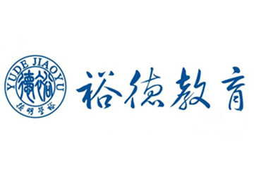 上海裕德教育會計實操精講課程圖片