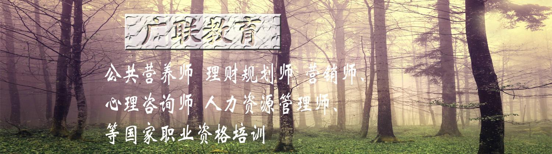 杭州广联教育