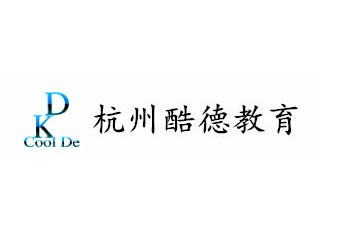 杭州酷德西點培訓學校裱花蛋糕烘焙全能培訓課程圖片圖片