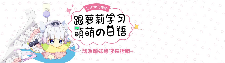 杭州櫻花日語培訓學校