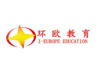 杭州環歐教育杭州商務英語培訓課程圖片圖片
