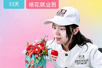 广州刘清西点培训学校广州蛋糕就业班33天图片图片