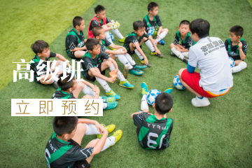 北京青少年足球俱乐部青少儿足球高级凯发k8App图片