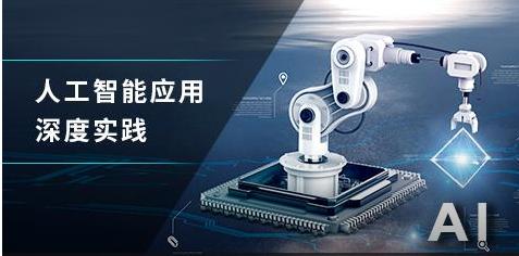 上海甫崎IT教育上海甫崎人工智能云計算大數據培訓課程圖片