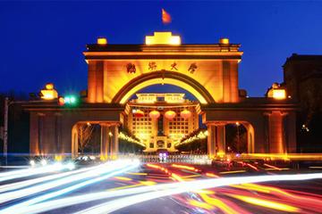 東方云教育渤海大學管理學院高級課程研修班招生簡章圖片