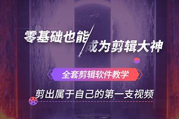 上海達內IT培訓學校上海達內VFX影視特效設計師培訓課程圖片