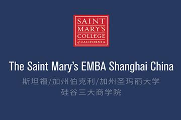 高頓財經美國加州圣瑪麗大學免聯考國際MBA圖片