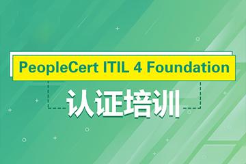 武漢東方瑞通武漢ITIL認證培訓課程圖片