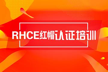 深圳東方瑞通深圳紅帽認證培訓課程圖片