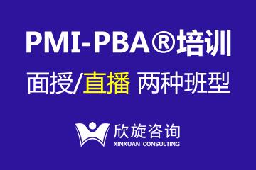 上海欣旋PMP培训中心上海欣旋PMI-PBA凯发k8App培训图片