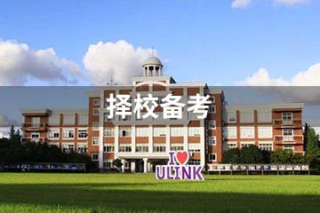 上海正领国际教育上海正领国际学校择校备考培训凯发k8App图片