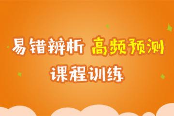 上海致学1对6上海致学高三数学培训凯发k8App图片