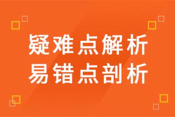上海致学1对6上海致学六年级英语培训凯发k8App图片