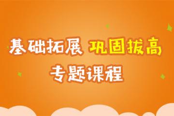 上海致学1对6上海致学六年级数学培训凯发k8App图片