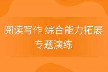 上海致学1对6上海致学六年级语文培训凯发k8App图片